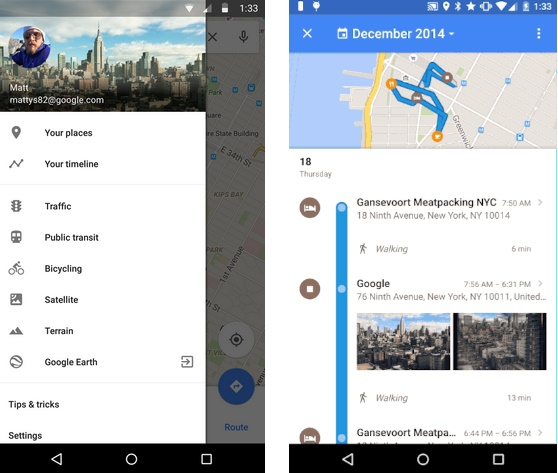 Your Location New feature to Google Apps