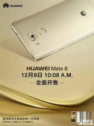 Huawei launches the Mate 8 smartphone in China