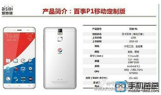 Pepsi is rumored to be making a smartphone