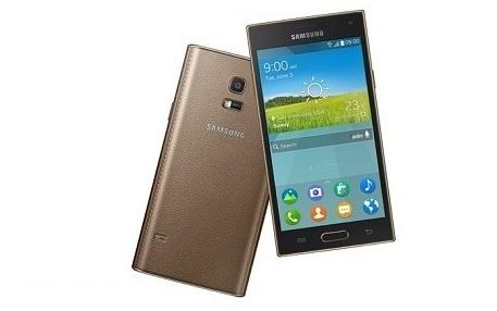 Samsung introduces its first Tizen smartphone- Samsung Z