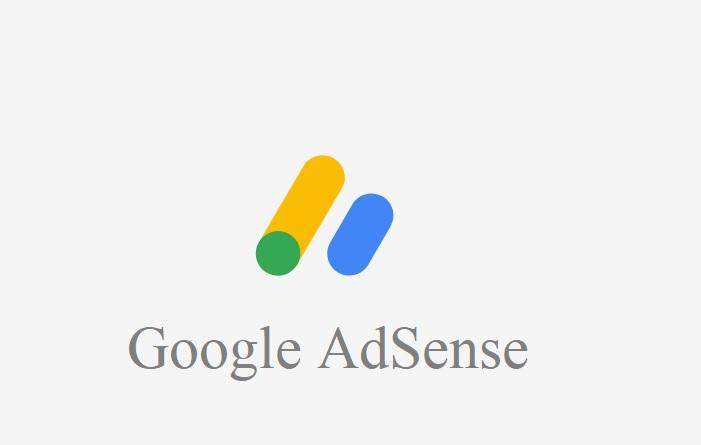 Adsense-techentice