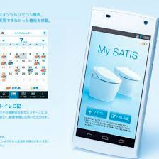 android controlled smart toilet