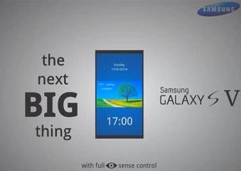 Galaxy S 5 rumor
