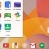 android 4.5 to bring flatter icons