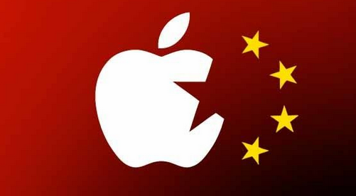 China bans Apple devices from government over security concerns