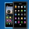 Cryptography on Nokia N9