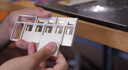 Ara Prototype