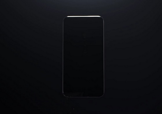 ASUS CES teaser unveils a new phone with an unusual camera