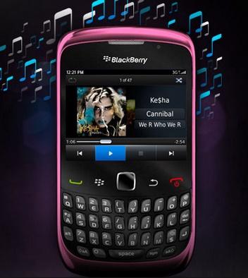 Blackberry slammed down the rumor of selling itself to Samsung