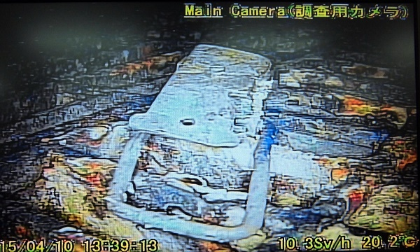 Again obstacle in the cleaning-up of Fukushima nuclear plant: two robots were abandoned inside the reactor
