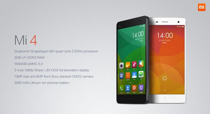 Xiaomi's latest smartphone Mi 4i launches in India at 12,999 INR