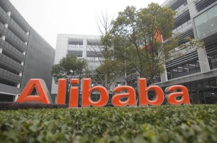 Alibaba 's new Netflix-style video streaming service