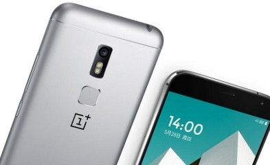 OnePlus Two to come in smaller size but bigger batteryOnePlus Two to come in smaller size but bigger battery