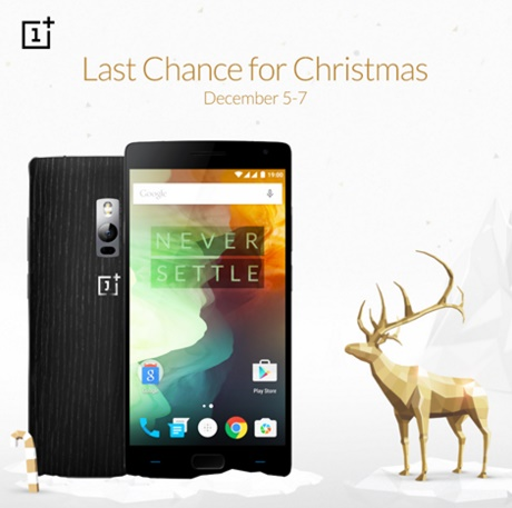 OnePlus removes the invitation requirement for OnePlus 2