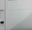 Configure HP Deskjet Wireless Printer