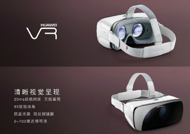 Huawei to launch its own VR headset, Huawei VR