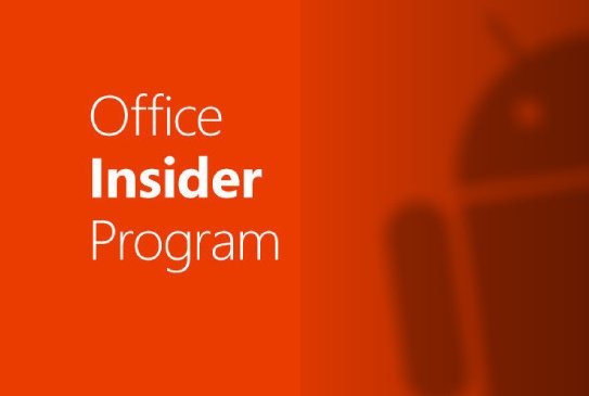 Office Insider Build for Android: SD card support, ActiveX support