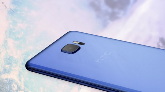 Check out the Promising Features of the New HTC U Ultra