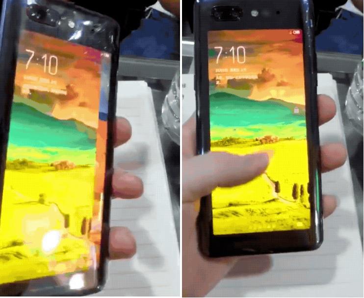 dual screen mobile
